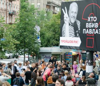 A Wake-up Call for Ukraine's Civil Society