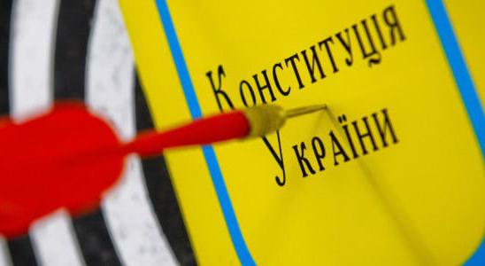 """Конституційний Суд скасував """"закон Януковича"""" про всеукраїнський референдум    ZMINA"""