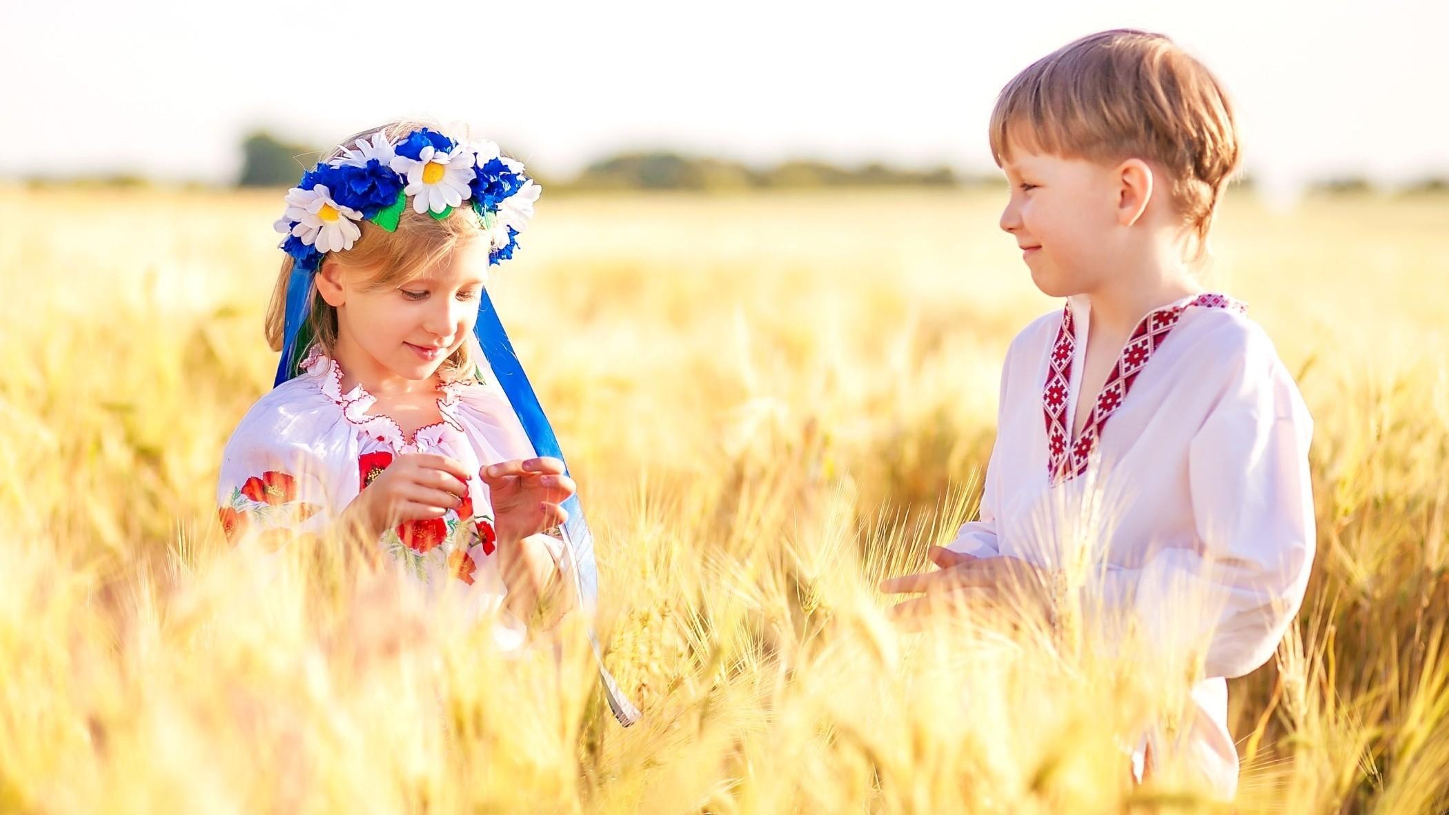 Результат пошуку зображень за запитом село діти україна