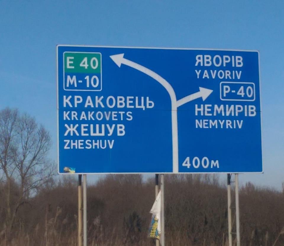 Охота на Саакашвили: Чтобы не пустить Михо по приказу Порошенко заблокирован пункт пропуска на