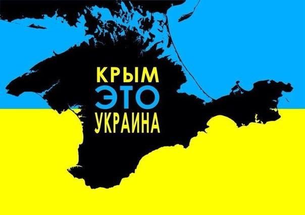 Амстердам получил апелляцию от музеев оккупированного Крыма на решение по скифскому золоту - Цензор.НЕТ 4853