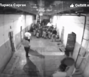 Prosecutor's Office published a video that depicts prisoners of Odessa SIZO being beaten and opened a number of proceedings