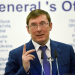 Lutsenko in Hague listed the number of convictions in Maidan cases