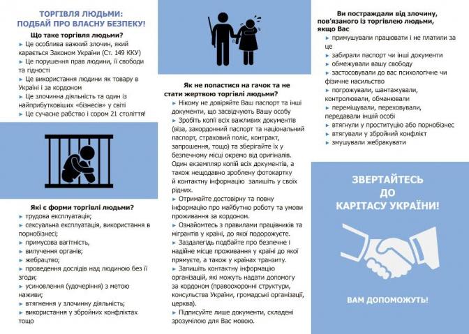 kak-ne-stat-zhertvoy-seksualnogo-domogatelstva-rekomendatsii