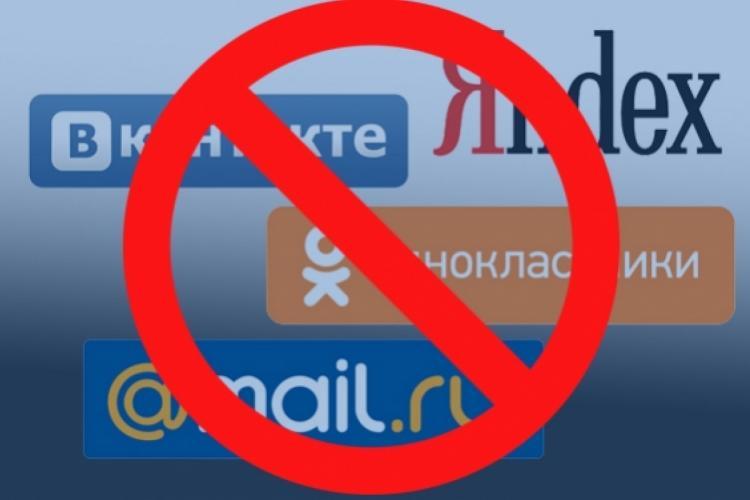 Верховний суд відкрив провадження щодо заборони російських соцмереж (Документ)