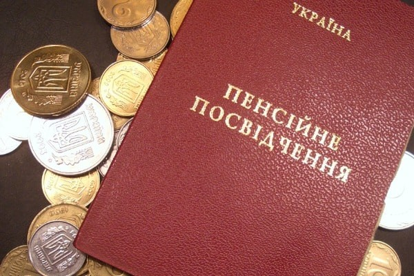 Профессии которые подходят под льготную пенсию