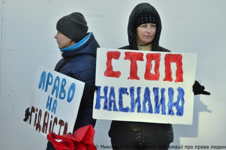 Как заказать проститутку лесби в новосибирске